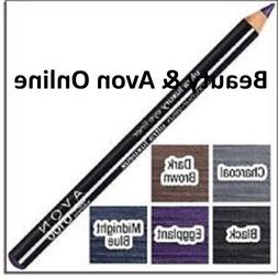 Avon ULTRA LUXURY Eye Liner Pencil - DISCONTINUED!!  **Beaut